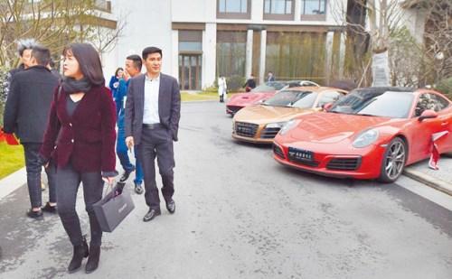 富豪各個開超跑群聚安徽「精英會」。 p1157-a4-01