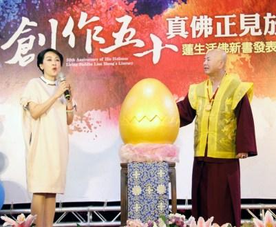 圖為師尊手觸金雞蛋將發表三本新書。