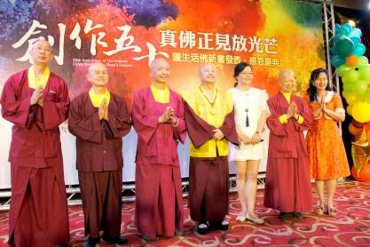 圖左起蓮栽上師、蓮哲上師、蓮歐上師、師尊、吳淑美師姐、蓮等法師及葉淑雯教授合影。