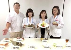 端午健康吃粽子 奇美醫院營養師教大家聰明選擇健康吃粽。慢性病患者可選擇五穀雜糧粽。吃粽子若不喜歡喝湯,可選擇無糖麥茶幫助消化。 p1161-a5-02