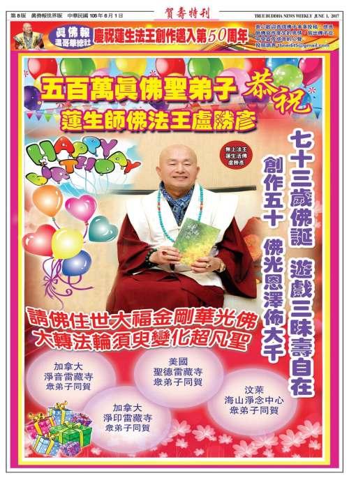 TBN1163-TAIWAN-P08