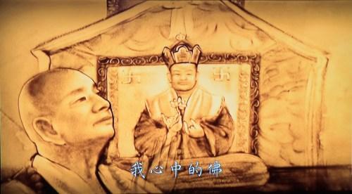 圖為西雅圖雷藏寺沙畫供佛 p1165-01-04