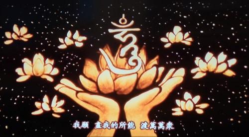 圖為西雅圖雷藏寺的沙畫創作 p1165-03-06