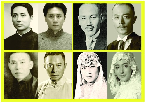劉燁扮演毛澤東 霍建華扮演蔣公  張涵予扮演杜月笙  張天愛扮演宋美齡 p1169-a8-08