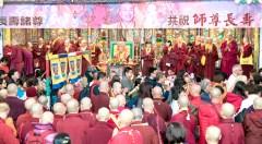 2017年10月1日下午,美國西雅圖彩虹雷藏寺恭請蓮生法王盧勝彥主壇「金剛亥母護摩大法會」,四眾嘉賓護持。圖為四眾弟子接受灌頂。