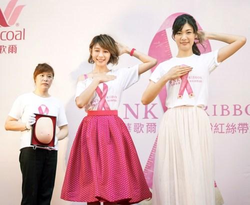 林明禎力挺乳癌防治 p1181-a6-01