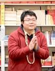 圖為貴賓教授王醴博士向師尊問安。