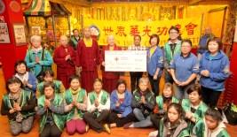 圖為蓮慈上師(後排左四)代表溫哥華華光功德會捐善款給紅十字會,助墨西哥賑災。