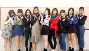 南韓女團Twice