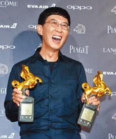 獨立音樂人林生祥以《大佛普拉斯》 奪下最佳原創電影歌曲、音樂兩獎