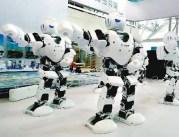 人工智慧機器人