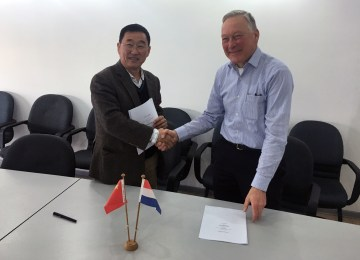 Cooperation agreement between WTE and Hofung