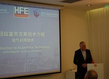 Sino Dutch VOC Treatment Technology seminar