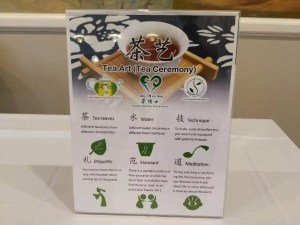 world tea organization tea ceremony
