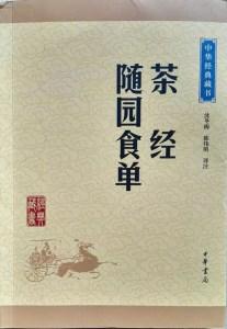 shen-dongmei-4