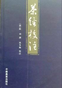 shen-dongmei3