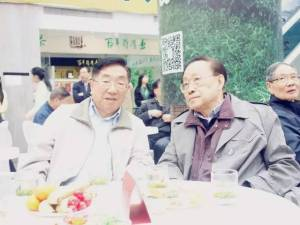 Chinese Academy of Engineering Member Prof. Chen Zongmao at World Tea Day