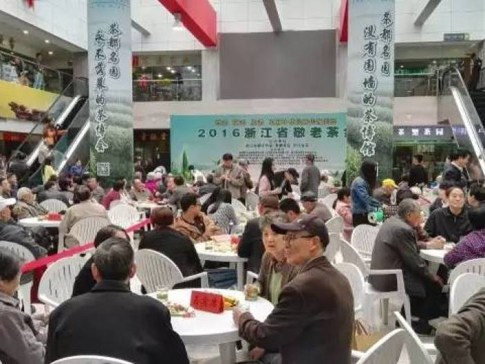 respect the elderly at world tea day2