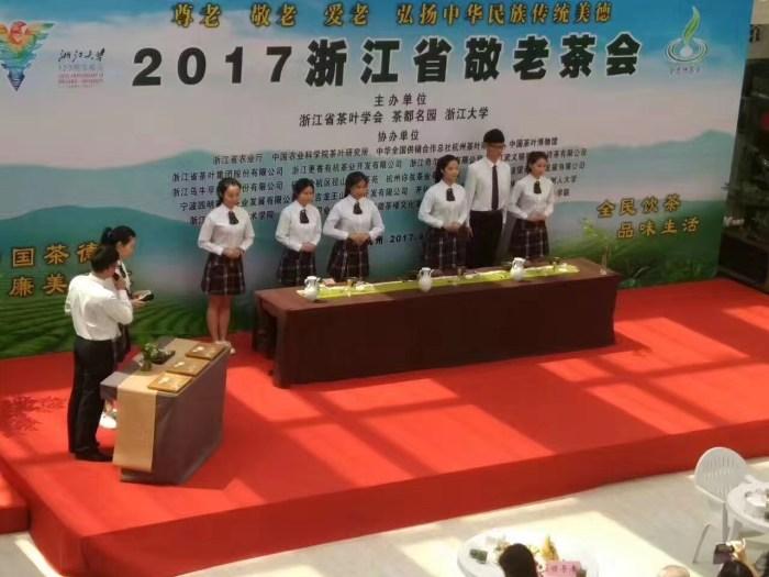 world tea day ceremony