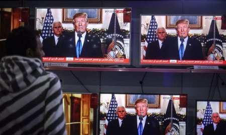 Donald Trump addressing the world - announcing Jerusalem as Israels capital