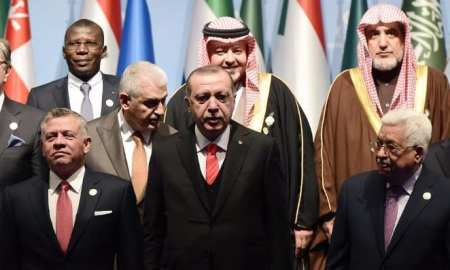 OIC The group Muslim leaders had called an extraordinary meeting in Istanbul to discuss US President Donald Trump's controversial recognition of Jerusalem as Israel's capital last week