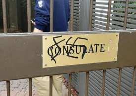 Polish embassy Vandalised in Israel with Swastikas & Profanities