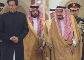 Imran Khan Selling Pakistan CPEC by Inviting Saudi Arabia to be third partner