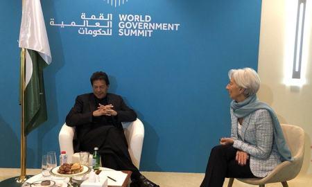 IMF meeting