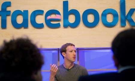Facebook CEO Mark Zucherberg