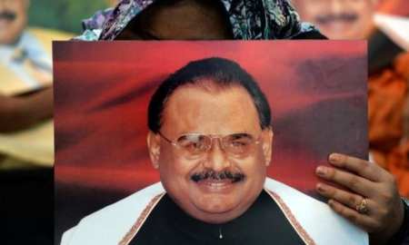 Altaf Hussain MQM founder charged with terrorism offence - The MQM founder was arrested on June 11, 2019, during a dawn raid