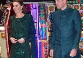 Prince William & Kate Middleton land in Pakistan