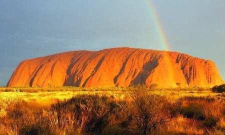 Lasat chance to climb Australia's Ulura