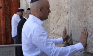 Sajid Javid standing at the Western Wall in Jerusalem