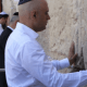Sajid Javid standing at the Western Wall in Jerusalem