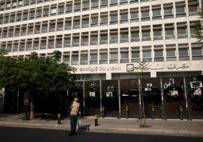 Lebanon banks re-open