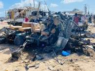 79 dead in massive car bomb attack