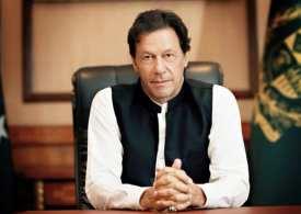 Pakistan Prime Minister arrives in Saudi Arabia
