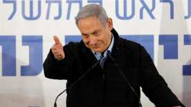 Netanyahu trial begins one day after election
