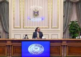Egypt cancels COVID procurement fee for medical supplies, & rations expenditure