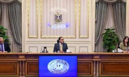 Egypt cancels procurement fee of Covid-19 medical supplies, rations expenditure