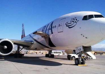 UK bans PIA flights from three UK airports