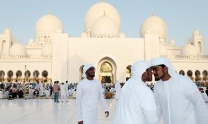 When is Eid 2020 in the UAE