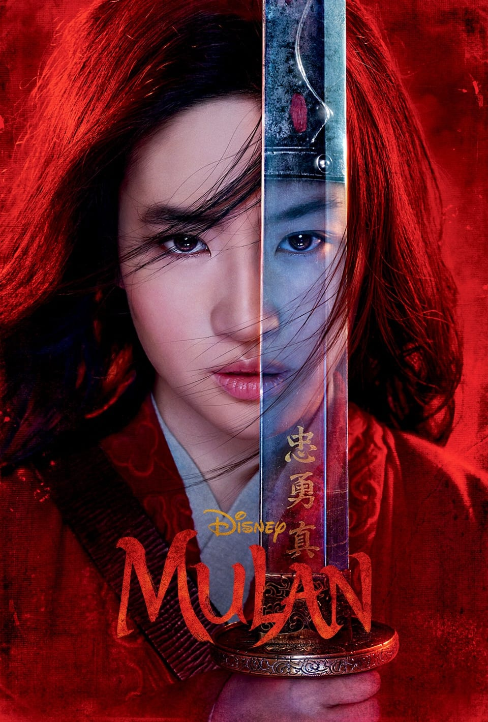 Mulan will be released on Disney+ in September at a premium price
