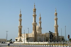 image of Umm Al Quwain UAE  - WTX News Breaking News, fashion & Culture from around the World - Daily News Briefings -Finance, Business, Politics & Sports