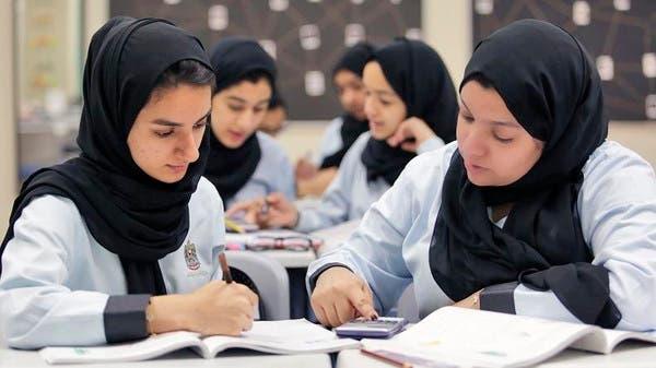 UAE schools to begin 'gradual return' from February 14