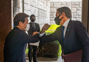 Top US diplomat makes overseas debut with Japan, Korea visits