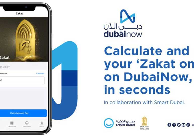 Smart Dubai Launches New 'Zakat' Service on DubaiNow App in Collaboration with UAE Zakat Fund