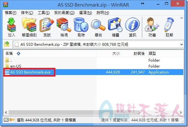 AS SSD Benchmark-4