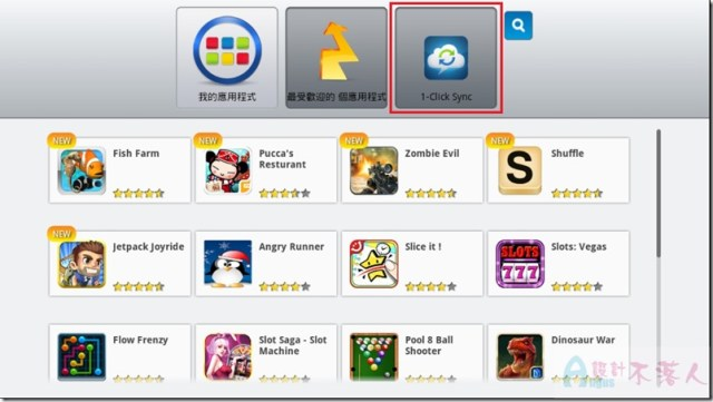BlueStacks-8