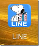 LINE-7